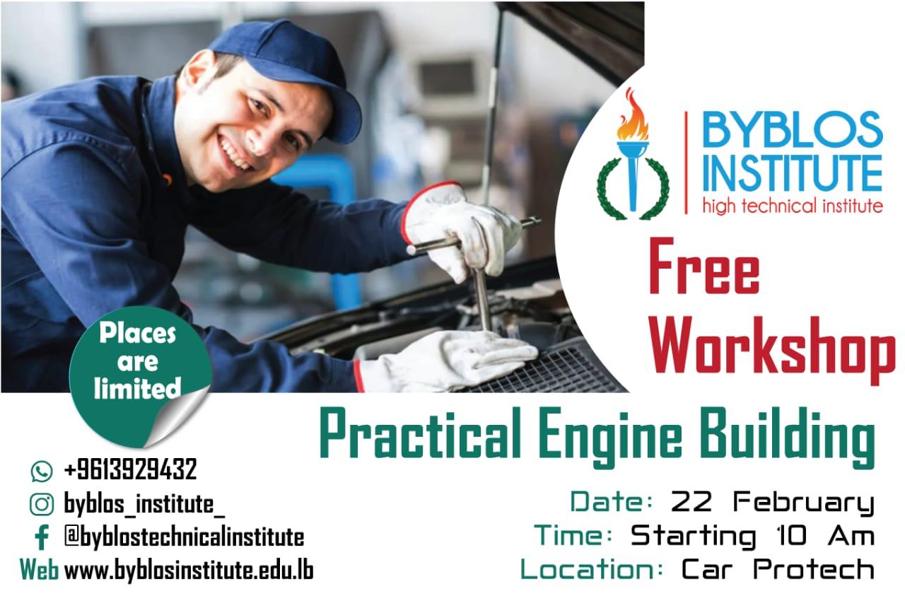 Practical Engine Building Workshop
